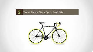 Best Road Bike Under $300