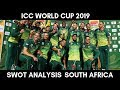 ICC World Cup 2019 SWOT Analysis - Team South Africa | Can Proteas Remove Chokers Tag!!