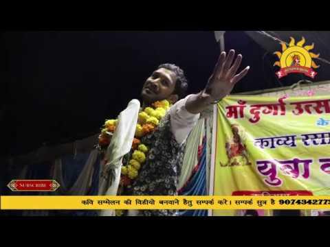 Kavi Yashwant Patidar  | माँ तेरे स्वर्ग के आँचल में छुपाले मुझको  | कवि सम्मेलन साबदा