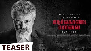 Nerkonda Paarvai Official Teaser | Release Date