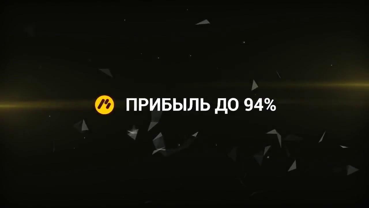 Gpu криптовалюта-3