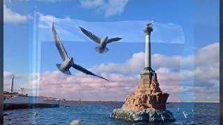 Юрий БОГАТИКОВ -  Песня о Севастополе