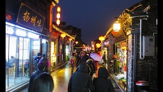 Avoiding The Chinese New Year Crowds? | Yangzhou, China