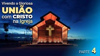 """Vivendo a Gloriosa união com Cristo na Igreja"""" - Parte 4 - Pr. Jailson Santos"""