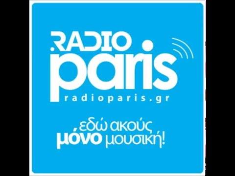 Radio Paris - Εκπομπή : Ζωγραφίζοντας με τις νότες