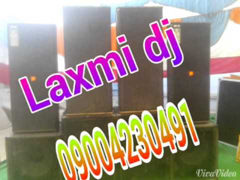 New rajsthani laxmi dj mp4 9004230491