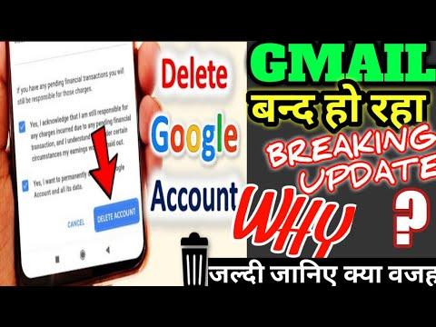 Google Big Update About Gmail | ज़ी मेल अब बन्द होगा | gmail