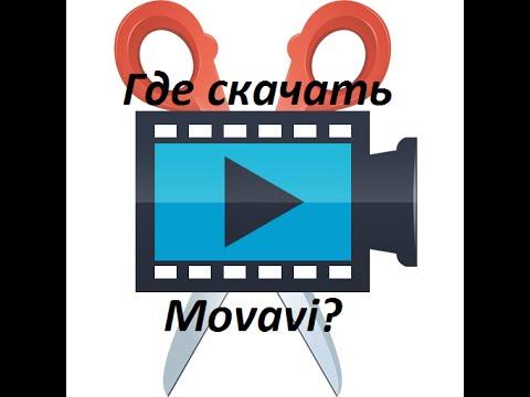 Wave Editor  скачать бесплатно на русском языке!