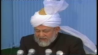 Darsul Qur'an- 103- 14th March 1993 (Surah Aale-Imraan 147-149)