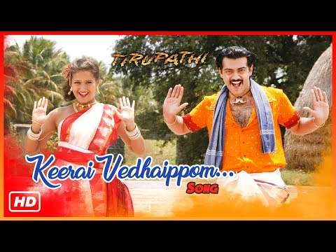 Ajith Hit Songs 2017  Keerai Vedhaippom  Song  Thirupathi Tamil Movie  Ajith  Laila  Sadha