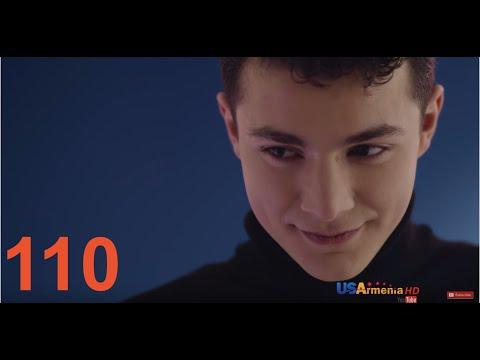 Xabkanq /Խաբկանք- Episode 110