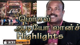 Mersal audio launch highlights and  Vijay  says to his  fans  Ignore negativity