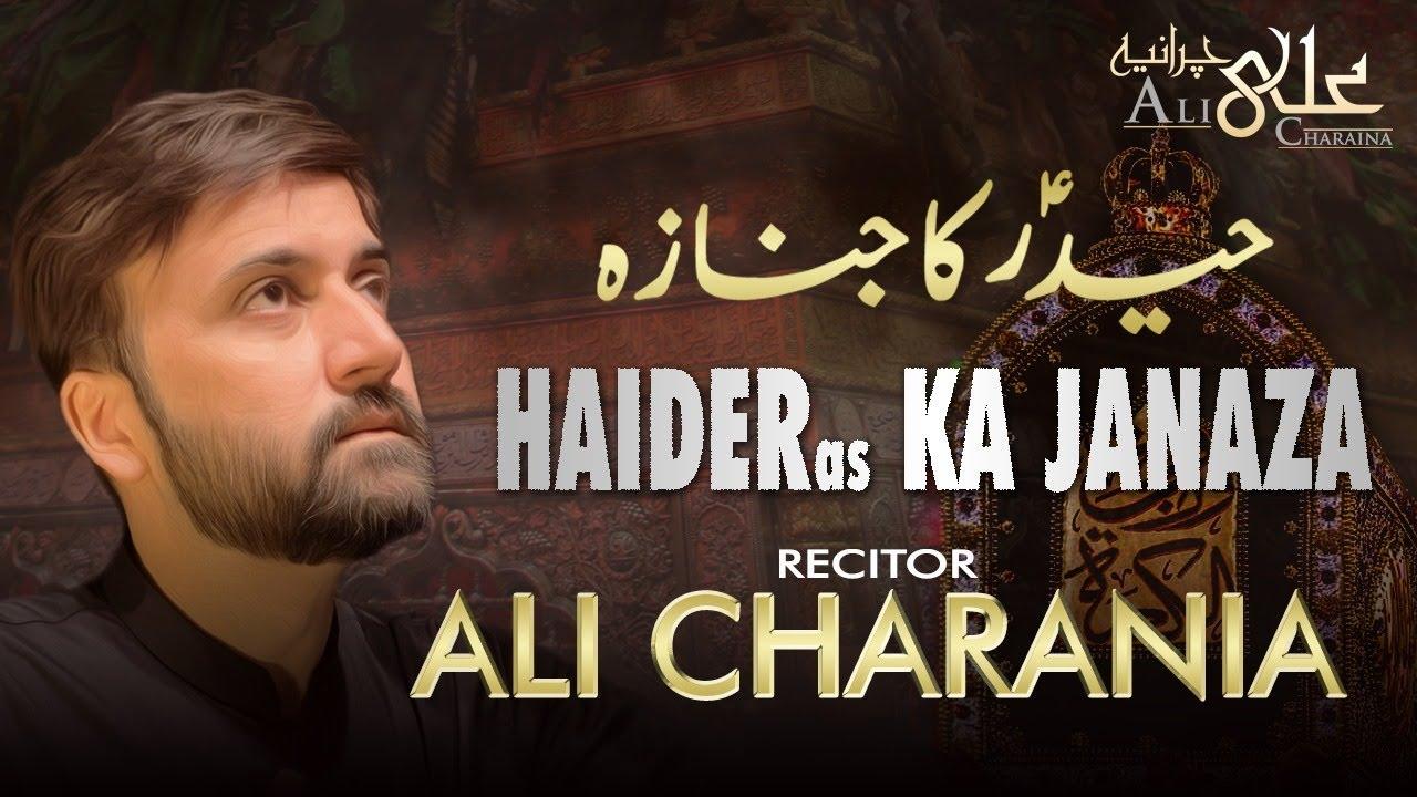21 Ramzan Noha 2020 | HAIDER as KA JANAZA | Shahdat Mola Ali 2020| Ali Charania | Taboot e Ali