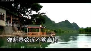 降央卓玛   走天涯  高凊版(清晰)