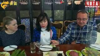 Настоящая китайская кухня в кафе ВСТРЕЧА