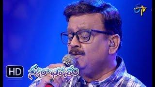Ninnu Talachi Song   SP Balu Performance   Swarabhishekam   7th October 2018   ETV Telugu