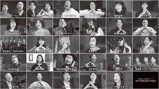 北海道内テレビ6局合同キャンペーン 〜One Hokkaido Project〜 2018年、...