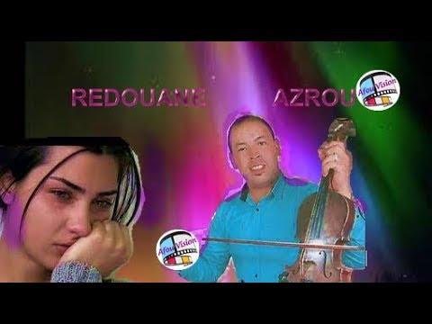 اغنية جميلة ومؤثرة تستحق التكرار اسمع و احكم اكيد ستعجبكم Redouane Azrou
