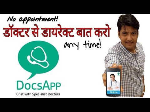 24/7 Anytime consult doctor application!!!