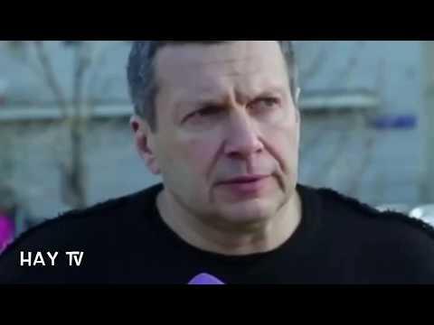 Владимир Соловьев про армян   Подборка