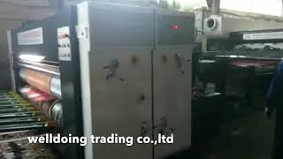 carton printing slotting machine