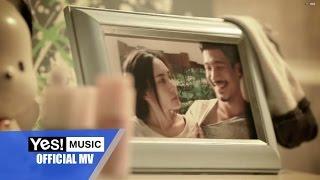 รักกันเมื่อยังหายใจ : เคลิ้ม | Official MV