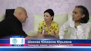 Шахова Юлианна Юрьевна поддержала акцию