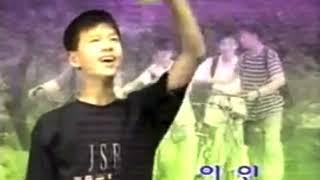 한스밴드 - 어린 왕자 op