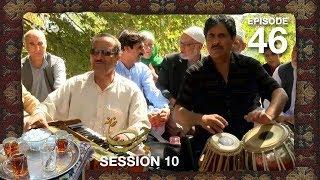 چای خانه - فصل ۱۰ - قسمت ۴۶ / Chai Khana - Season 10 - Episode 46