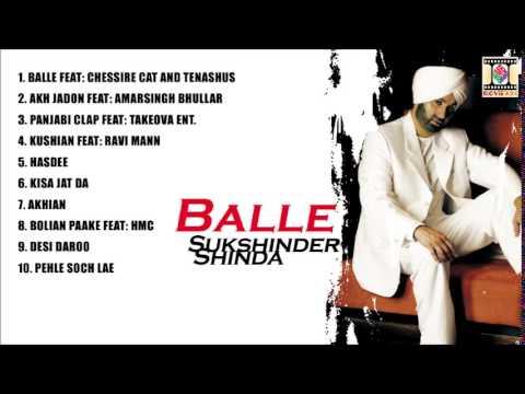 BALLE - SUKSHINDER SHINDA - FULL SONGS JUKEBOX