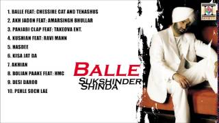BALLE - SUKSHINDER SHINDA - FULL SONGS JUKEBOX