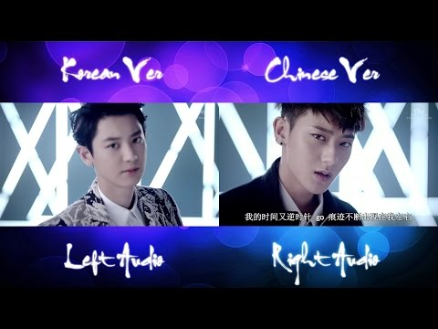 ZHOUMI - Rewind (Korean Chinese MV Comparison)