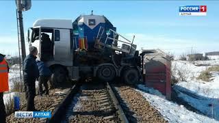 На железнодорожных путях в районе Гоньбинского тракта произошло серьёзное ДТП