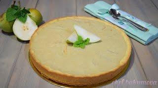 Пирог с грушами и заварным кремом. Необыкновенно вкусный пирог.