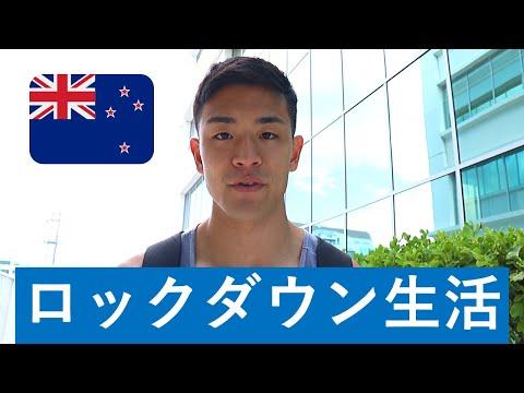 ロンのお風呂初公開!お風呂好きかもしれない[換毛期]【木下ゆうか】 from YouTube · Duration:  14 minutes 55 seconds