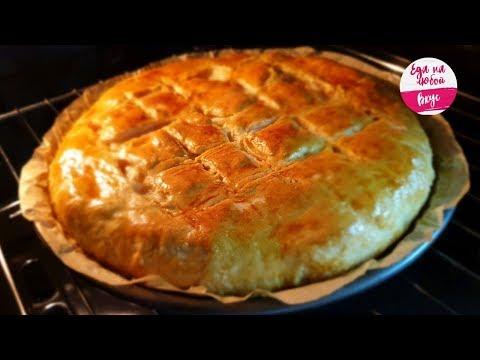 Все в Восторге от этого Пирога! Бабушка подсказала и ЭТО нереально Вкусно.