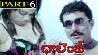challenge-telugu-full-movie-part-6-abhinayasri-suman-arun-pandian