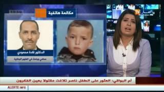 نائب برلماني : مدينة عين فكرون تعاني من نقص التغطية الأمنية بسبب قلة تعداد الشرطة
