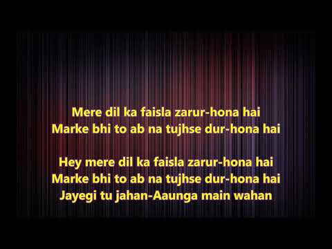 Ae Oh Aa Zara Mudke Mila Aankhen - Disco Dancer - Full Karaoke with scrolling lyrics