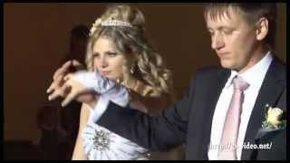 Люблю тебя-первый танец