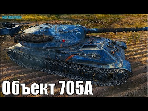 Объект 705А Мастер, 10к урона ✅ World of Tanks лучший бой ТТ-10 СССР
