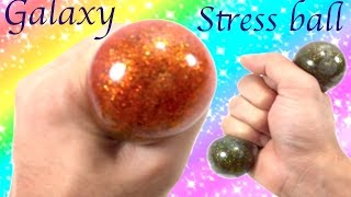 DIY How To Make Galaxy Anti Stress Ball! Galaxy Borax Slime