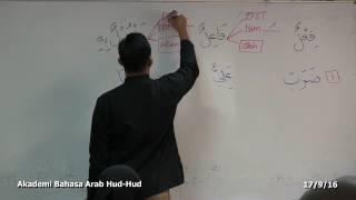 Kelas Bahasa Arab Al-Quran: Ustaz Hanif Shafie (17/9/16)