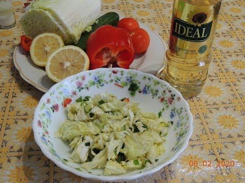 Салат из Пекинской  капусты для диабетиков без углеводов