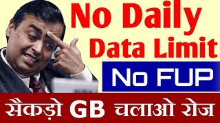 अब मिली असली आजादी - No Daily FUP, Use UNLIMITED DATA