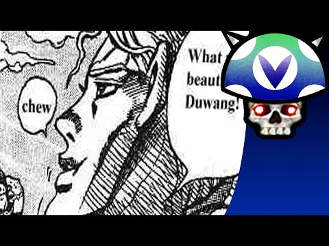 Duwang | Know Your Meme