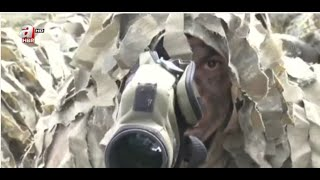 Atıcılık ve Uzman Nişancı Eğitim Birlik Komutanlığı (ATUNEB) AHABER