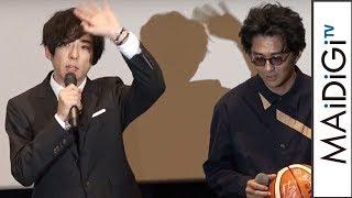 高橋一生、小学時代に村上淳と出会う「山なり兄さん」エピソードも 映画「blank13」全国拡大公開初日舞台あいさつ2