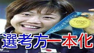 ついに一本化が実現する東京五輪のマラソン代表選考