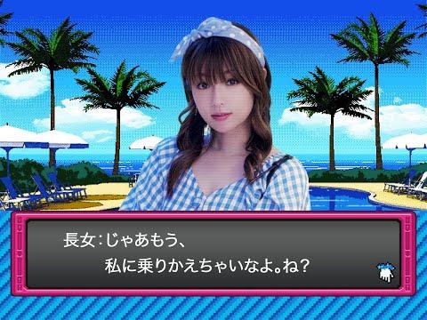 深田恭子 UQモバイル CM スチル画像。CM動画を再生できます。